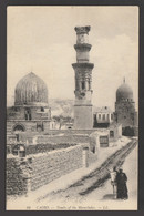 Egypt - Rare - Vintage Post Card - Tomb Of The Mamluks - Cairo - 1866-1914 Khedivate Of Egypt