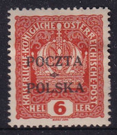 POLAND 1919 Krakow Fi 32I Mint Hinged Signed Petriuk I-11 - Ongebruikt