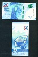 HONG KONG  - 2018 20 Dollars UNC Banknote - Hong Kong