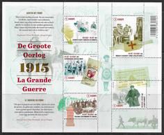 België 2015 Belgique -  BL224xx De Groote Oorlog - La Grands Guerre. - Blocks & Sheetlets 1962-....