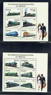 Gabon 2000 Railways Sheetlets X 2 Unmounted Mint - Gabón (1960-...)