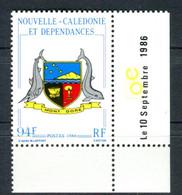Nouvelle Calédonie - Yvert 524 ** - Cote 3 - NC 54 - Nuovi