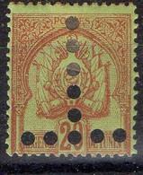 TUNISIE ( TAXE ) : Y&T N°  15  TIMBRE  NEUF  AVEC  TRACE  DE  CHARNIERE , A   SAISIR .B 20 - Postage Due