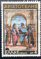 Greece - Griekenland - P3/23 - (°)used - 1978 - Michel 1317 - 2300e Sterfdag Van Aristoteles - Gebraucht