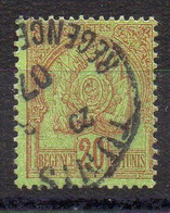 TUNISIE ( POSTE ) : Y&T N°  15  TIMBRE  BIEN  OBLITERE , A   SAISIR .B 20 - Usados