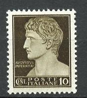 Italie - Italy - Italien 1945 Y&T N°463 - Michel N°670 *** - 10c Auguste - Sans Filigrane Sans Faisceaux - Mint/hinged