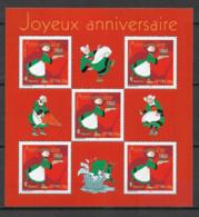 FRANCE - Yvert  Blocs N° 83 Et 88 ** - Neufs
