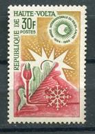 Alto Volta (1964) - Anno Internazionale Del Sole Calmo ** - Alto Volta (1958-1984)