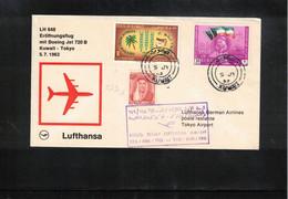 Kuwait 1963 Lufthansa Boeing Jet 720 B First Flight Kuwait - Tokyo - Kuwait