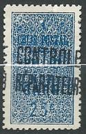 Algérie  Colis Postaux  Yvert N° 7 A    Neuf Sans Gomme    - Ad41104 - Parcel Post