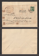 Egypt - Rare - Agricultural Publication - Ministry Of Water Resources - 1915-1921 British Protectorate