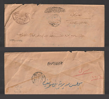 Egypt - 1941 - Rare - Registered - The Egyptian Royal Government - Covers & Documents
