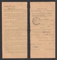 Egypt - 1947 - Rare - Receipt - Egyptian Postal Administration - Covers & Documents