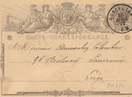 EP N° 2 -GOSSELIES 10/04/72 -8M - Postcards [1871-09]