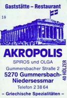 1 Altes Gasthausetikett, Gaststätte – Restaurant Akropolis, Spiros Und Olga, 5270 Gummersbach-Niedersessmar #1055 - Scatole Di Fiammiferi - Etichette