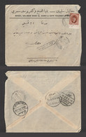 Egypt - 1926 - Rare - Registered - SIDFA, El Diweir & Cairo Station Cancellations - Covers & Documents