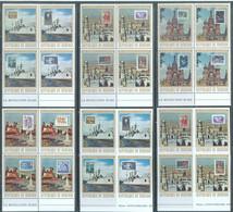 BURUNDI - MNH/*** - 1977 - 60ième ANNIV REVOLUTION RUSSE - COB 796-811 - DENTELE ET NON DENTELE - Lot 22263 - 1970-79: Mint/hinged