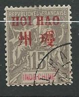 HOI - HAO   - Yvert N° 6 Oblitéré -  Ad 41207 - Oblitérés