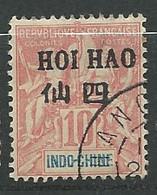 HOI-HAO  - Yvert N° 20  Oblitéré -  Ad 41209 - Usados