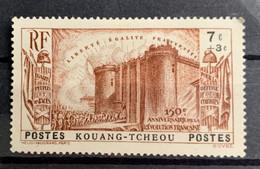 1939   Y Et T  121* - Unused Stamps