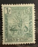 1903   Y Et T  75* - Unused Stamps