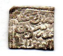 MOROCCO, AL MOHAD DYNASTY, 1 Dirham, Silver, Year AH 1130-1269 - Marokko