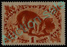 Tuva Tiuva Tannu-Tuwa 1935 **MNH Badger Dachs Blaireau - Wild