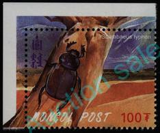 Mongolia Mongolie Mongolei 2000 ** MNH. Scarabaeus Typhon Scarab Beetle - Altri