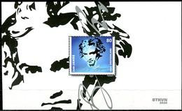 BRD - Mi 3513 ✶✶ - 80C                Ludwig Van Beethoven - Ausgabe 02.01.2020 - Unused Stamps