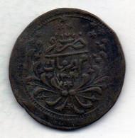 SUDAN, 20 Piastres, Copper Or Billon, AH 1889, Year 12, KM #26 - Soedan