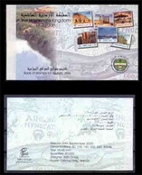 2000 JORDAN Booklet Of Stamps For Touristic Sites MNH - Giordania