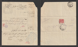 Egypt - 1917 - Rare - Vintage Document - Education Directorate - Al Minya - 1915-1921 British Protectorate