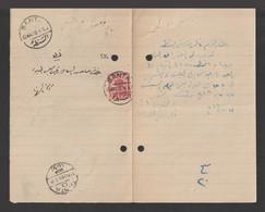 Egypt - 1919 - Rare - Vintage Document - ( SANTA & TANTA ) Cancellations - 1866-1914 Khedivate Of Egypt