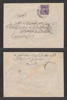 Egypt - 1949 - Rare - Registered Cover - Cairo, Asyut & Vice Versa - Briefe U. Dokumente