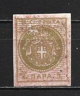 1866 SERBIA 1 PA. MICHEL: 7 NO GUM - Serbia
