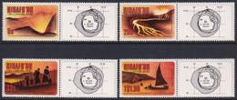 Tonga Niuafo'ou 1983 Sc 23-26 Mint Never Hinged - Tonga (1970-...)