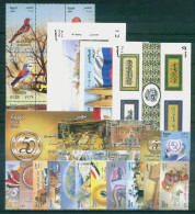 EGYPT / 2014 / COMPLETE YEAR ISSUES / MNH / VF / 8 SCANS - Unused Stamps