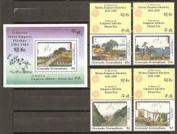 PINTURA - GRENADINES 1989 - Yvert #968/71+H165 - MNH ** - Non Classificati