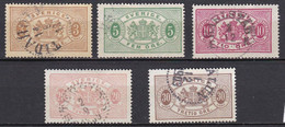 S320 – SUEDE – SWEDEN – 1881-1896 – PERF 13 – LOT USED - Service