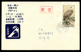 CHINA PRC - 1987 April 1 First Flight Nanjing To Foshan. - Airmail