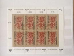 Mi.2032 ° Kb Tag Der Briefmarke 1991. - Blocks & Sheetlets & Panes