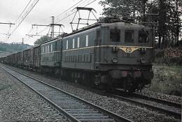 Le Gauchet - BB 919 Et BB 922 En UM  Locomotive Electrique - Carte Non Postée état Irréprochable - Trains