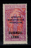Oubangui - YV 51 N** Luxe - Unused Stamps