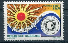 Gabon (1964) - Anno Internazionale Del Sole Calmo ** - Gabon (1960-...)