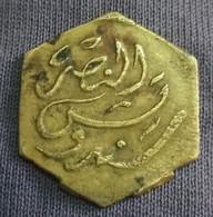 Egypt  , All Nasr Restaurant Token , Khan Khalily Value 20 Millim, Agouz - Unclassified