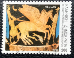 Greece - Griekenland - P3/24 - (°)used - 1994 - Michel 1843 - Europese Verkeersconferentie - Gebraucht