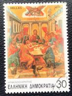Greece - Griekenland - P3/24 - (°)used - 1994 - Michel 1844 - Bijbelse Voorstellingen - Gebraucht