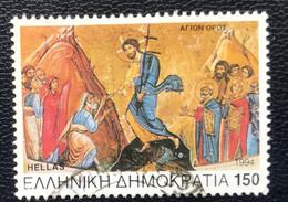 Greece - Griekenland - P3/24 - (°)used - 1994 - Michel 1847 - Bijbelse Voorstellingen - Gebraucht