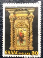 Greece - Griekenland - P3/24 - (°)used - 1981 - Michel 1467 - Torens En Altaren - Gebraucht