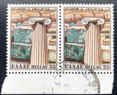 Greece - Griekenland - P3/24 - (°)used - 1981 - Michel 1444 - Export Marmer - Gebraucht